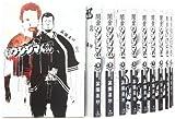 闇金ウシジマくん コミック 1-27巻セット (ビッグ コミックス)