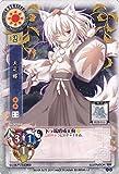 東方銀符律 犬走 椛 (UCC) / ver 3.0 / シングルカード
