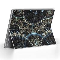 Surface go 専用スキンシール サーフェス go ノートブック ノートパソコン カバー ケース フィルム ステッカー アクセサリー 保護 クール 青 ブルー ゴージャス 008203