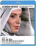 黒水仙 [Blu-ray]