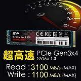 【セット買い】シリコンパワー SSD 256GB 3D NAND M.2 2280 PCIe3.0×4 NVMe1.3 P34A80シリーズ 5年保証 SP256GBP34A80M28 & サイズ オリジナルCPUクーラー 虎徹 Mark II 画像