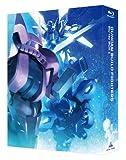 ガンダムビルドファイターズ Blu-ray Box 1 [マスターグレード版] <初回限定生産> 画像