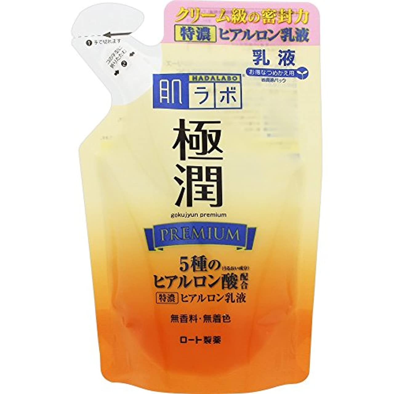 袋ささやき脊椎肌ラボ 極潤プレミアム 特濃ヒアルロン乳液 ヒアルロン酸5種類×サクラン配合 詰替用 140ml