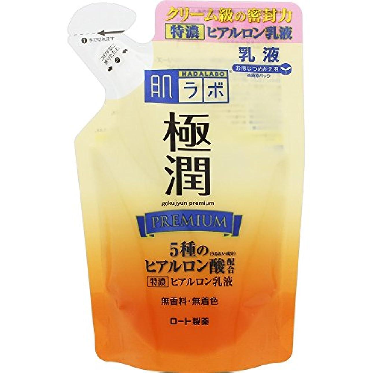 弱まるセントなる肌ラボ 極潤プレミアム 特濃ヒアルロン乳液 ヒアルロン酸5種類×サクラン配合 詰替用 140ml