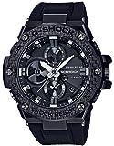[カシオ]CASIO 腕時計 G-SHOCK ジーショック G-STEEL カーボン エディション スマートフォン リンク GST-B100X-1AJF メンズ