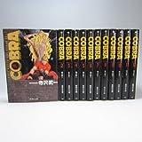 コブラ COBRA 1~最新巻(文庫版)(集英社文庫) [マーケットプレイス コミックセット]