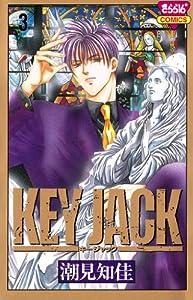 KEY JACK 3巻 表紙画像
