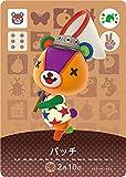 どうぶつの森 amiiboフェスティバル(amiibo しずえ&amiiboカード 3枚)同梱 - Wii U_04