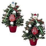 【クリスマス景品】スマイルクリスマスツリー(6個)  / お楽しみグッズ(紙風船)付きセット