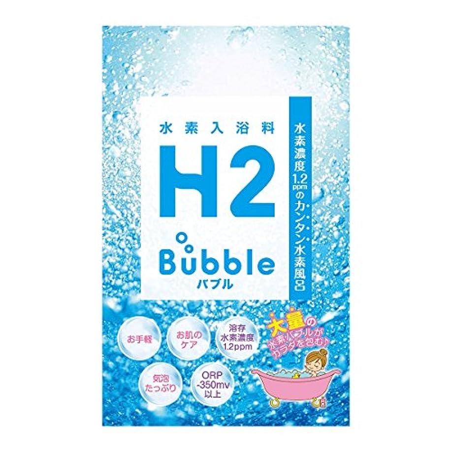 皿ストラップ回転させるH2 Bubble (700g(約30日分))