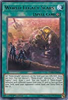 World Legacy Scars - EXFO-EN056 - Rare - 1st Edition - Extreme Force (1st Edition)