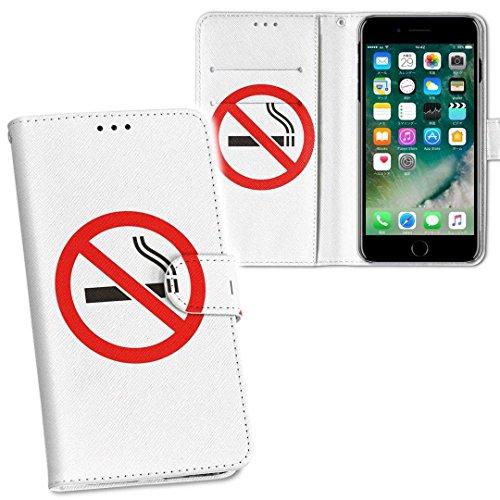 iPhone8 両面プリント 裏表 内側 内面 スマホ カバー 全機種対応 あり カバー レザー ケ...