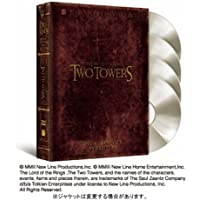 ロード・オブ・ザ・リング 二つの塔 スペシャル・エクステンデッド・エディション