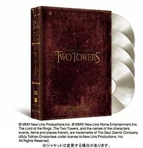 ロード・オブ・ザ・リング 二つの塔 スペシャル・エクステンデッド・エディション [DVD]