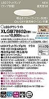パナソニック(Panasonic) 天井埋込型 LED(電球色) ダウンライト 浅型7H・高気密SB形・ビーム角24度・集光タイプ 調光タイプ(ライコン別売) 埋込穴φ100 XLGB78602CB1