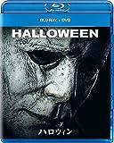 ハロウィン ブルーレイ+DVD[Blu-ray/ブルーレイ]