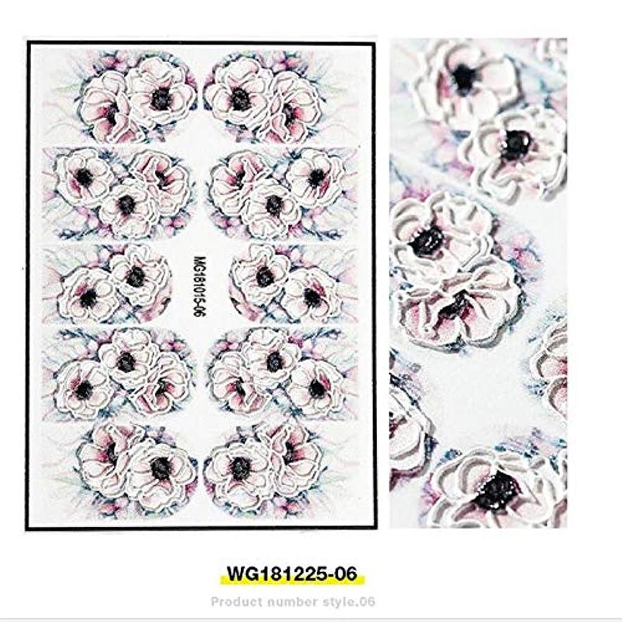自分自身平方飲食店SUKTI&XIAO ネイルステッカー 3Dネイルステッカー刻印花エンボス花ネイル水スライドデカールネイルアート装飾、6