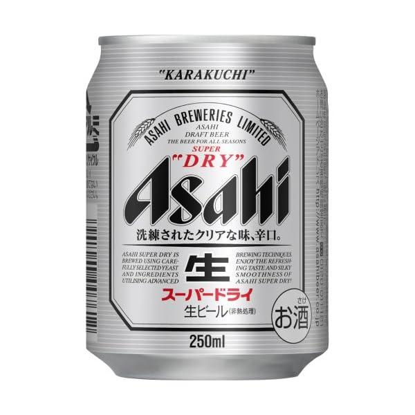 アサヒ スーパードライ 250ml×24本の商品画像