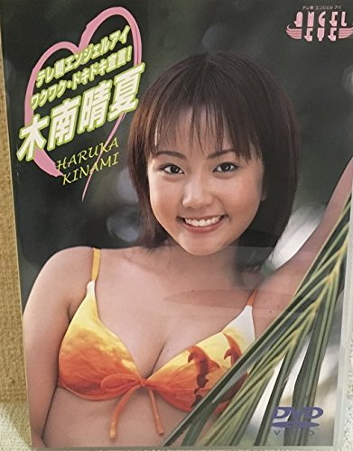 テレ朝エンジェルアイ ワクワク・ドキドキ宣言! 木南晴夏 [DVD]