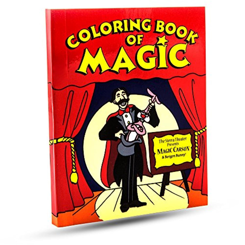 [Magic Makers]Magic Makers Coloring Book of Magic, Pocket Size 6468 [並行輸入品]