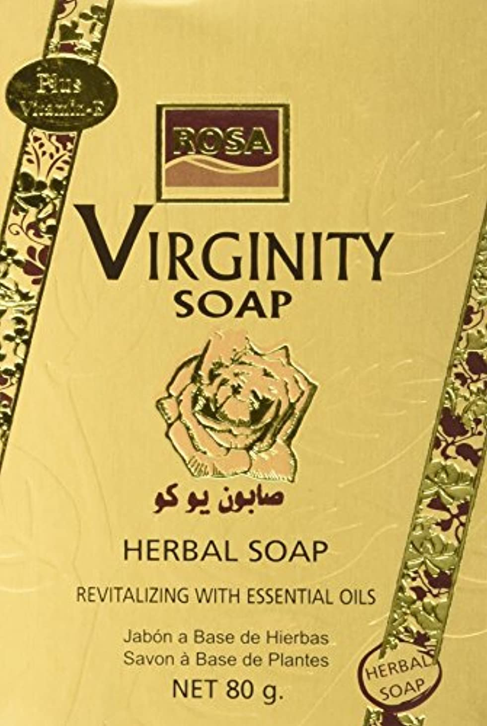 博覧会曖昧な学期Rosa Virginity Soap Bar Feminine Tighten with gift box by ROSA