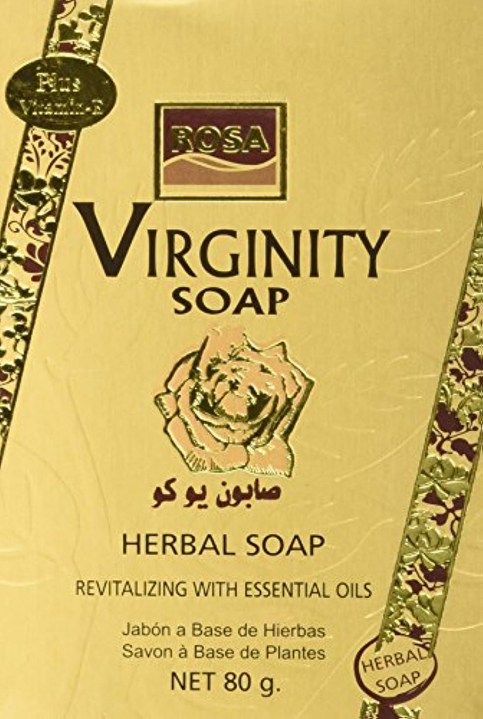 繕う舞い上がる敗北Rosa Virginity Soap Bar Feminine Tighten with gift box by ROSA