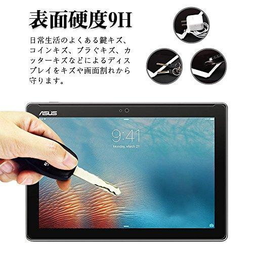『ASUS ZenPad 10 ( Z301 / Z301MFL / Z301ML ) ガラスフィルム, Hitcrunch ASUS ZenPad 10 Z301強化ガラスフィルム 日本旭硝子素材採用 2.5D 高透過率 硬度9H 気泡レス 飛散防止 自動吸着』の3枚目の画像