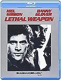 リーサル・ウェポン[Blu-ray]