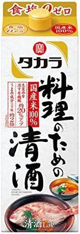 タカラ 料理のための清酒 [ 日本酒 1500ml ]