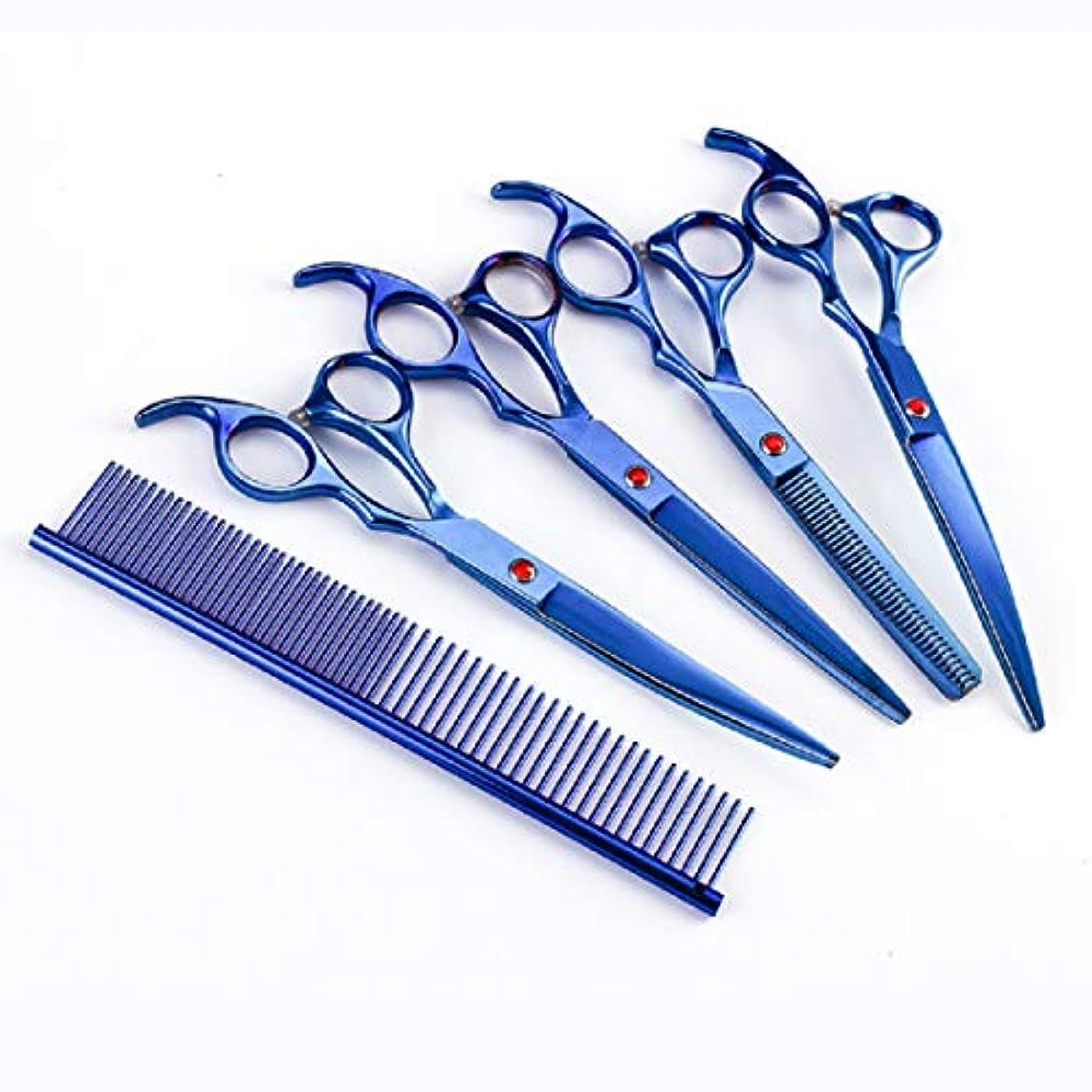 シチリアバタフライマティスJiaoran プロフェッショナルはさみペットグルーミングはさみセット7.0インチトリミング&カットハサミ4個 (Color : Blue)