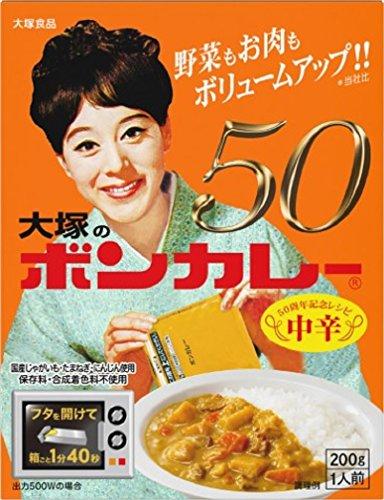 大塚食品 ボンカレー50 200g×5箱