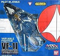 復刻版可変バルキリー VF-1J バルキリー マックス機