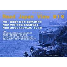 Road Japan View 1号: 特集1 雪道巡礼 山と海 南会津と親不知