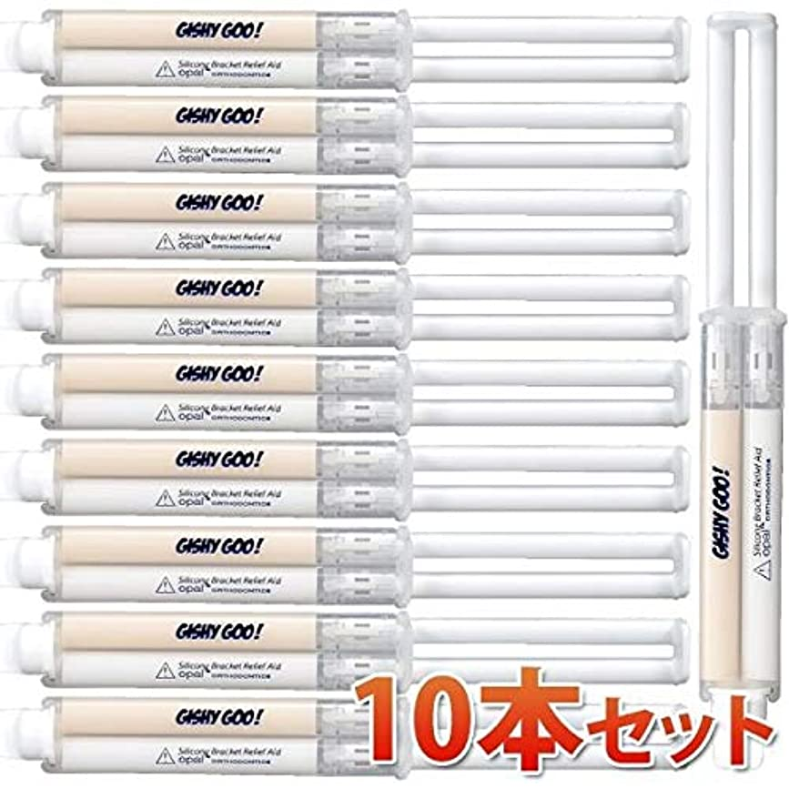 コンピューター経験的破壊的GISHY GOO(ギシ グー)ホワイト 10本(5ml/本)