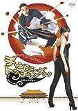 チャンドニー・チョーク・トゥ・チャイナ[DVD]