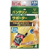 興和(コーワ) バンテリンコーワサポーター 手くび専用 しっかり加圧 大きめサイズ 左右共用