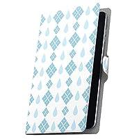 タブレット 手帳型 タブレットケース タブレットカバー カバー レザー ケース 手帳タイプ フリップ ダイアリー 二つ折り 革 水玉 ドット 001630 01 KYT31 kyocera 京セラ Qua tab キュア タブ 01KYT31 quatab01-001630-tb