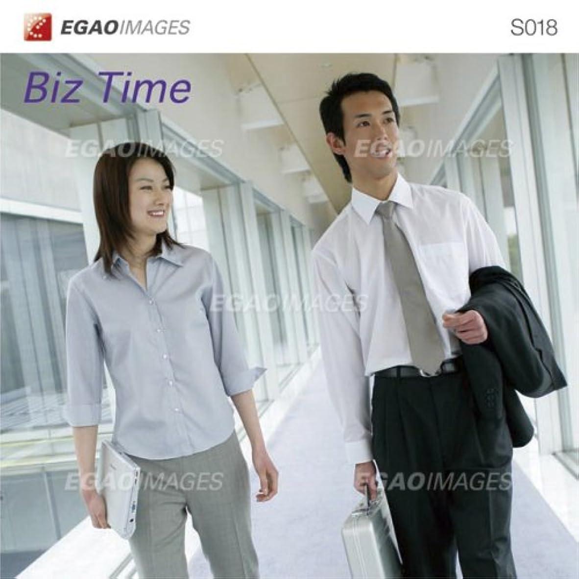 EGAOIMAGES S018 ビジネス「ビジネスタイム」