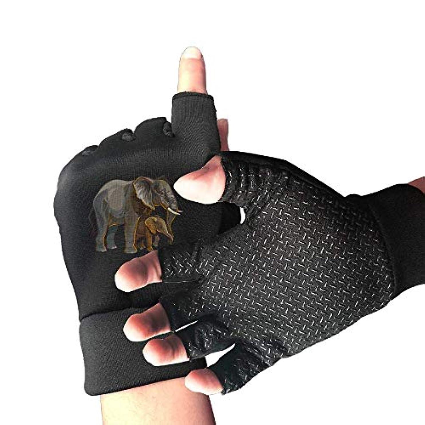 狐やろうはねかけるCycling Gloves Elephant Baby and Mom Men's/Women's Mountain Bike Gloves Half Finger Anti-Slip Motorcycle Gloves