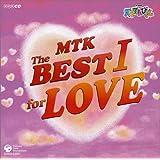 NHK 天才てれびくん MTK the BEST I for LOVE