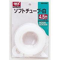 ジェックス GXー72 ソフトチューブ白4.5m