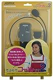 JESTTAX 一般電話用 フリーハンドレシーバー TE-02