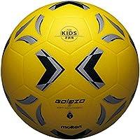 モルテン(Molten) ソフトサッカーボール3号球相当 ゴラッソ ソフトサッカー イエロー×ブラック×シルバー SS3XGY