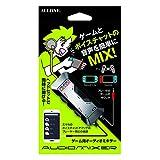 ALLONE(アローン) ゲーム用オーディオミキサー SWITCH/SWITCH Lite/PS4対応 ミュート機能 ヘッドセット 日本メーカー シルバー