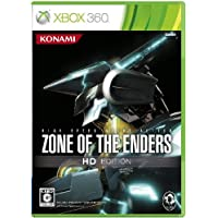 ZONE OF THE ENDERS HD EDITION (通常版) - Xbox360