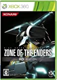 「ZONE OF THE ENDERS HD EDITION」の画像