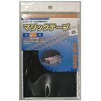 マジックテープ LW3206 オス サイズ:100mm