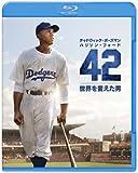 42 ~世界を変えた男~ブルーレイ&DVDセット(初回限定生産) 画像