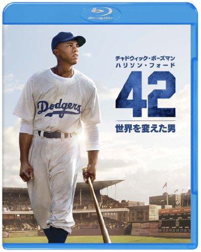 42 ~世界を変えた男~ブルーレイ&DVDセット(初回限定生産)の詳細を見る