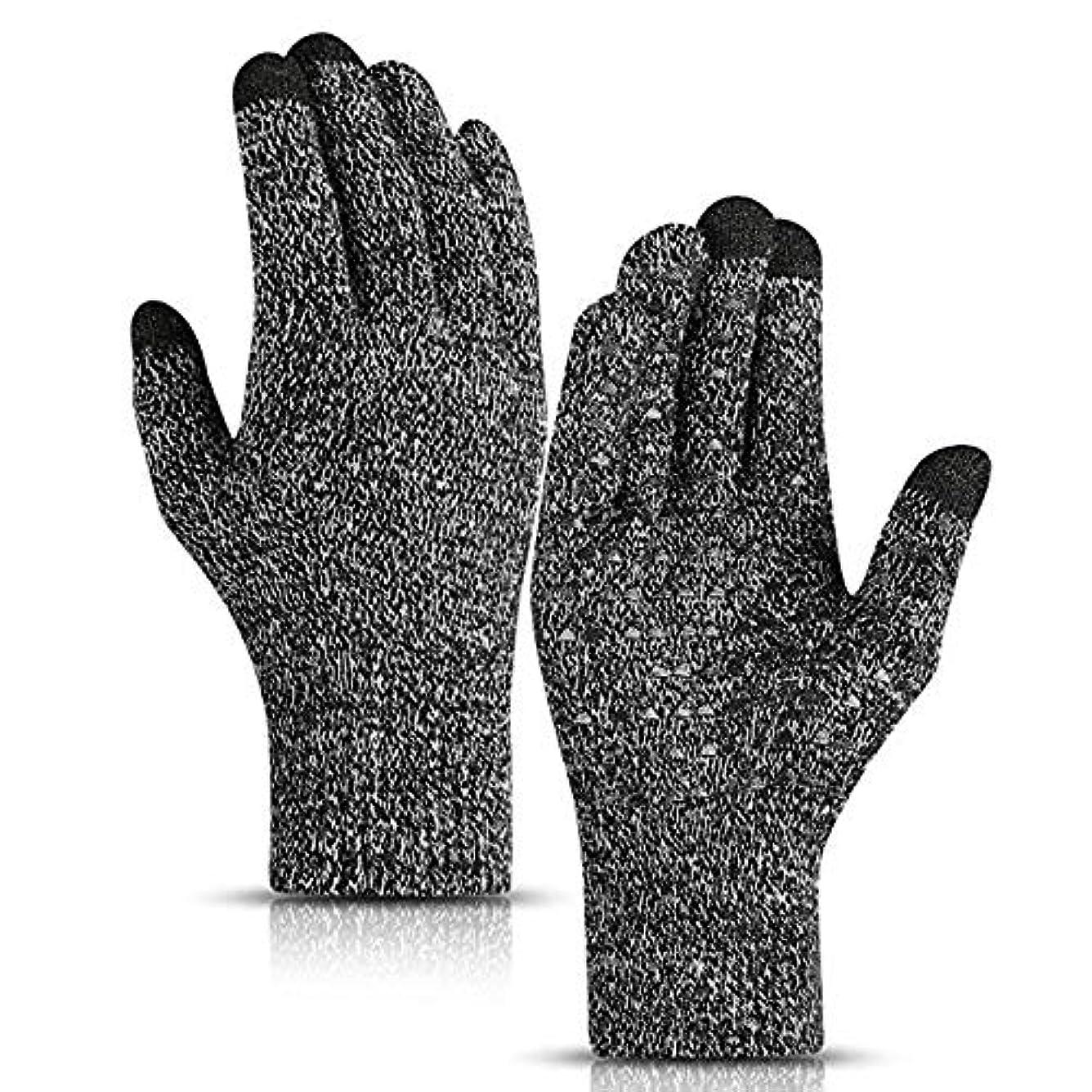 クラフト阻害する肺男性と女性のための冬の手袋 - サーマルソフトウールライニング-Stretchy素材ニット - タッチスクリーンアンチスリップシリコーンゲル - 伸縮性カフ
